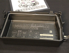 82662-37071 Fuse Box Cover