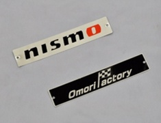 Nismo - Omori Factory Titanium Tower Bar