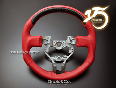 TAKUMI Red Leather/Black Stitch Steering Wheel