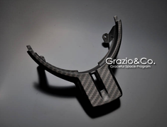 Carbon Look Steering Ornament