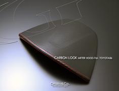 Carbon Look Meter Hood