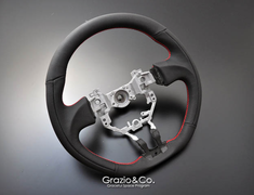 Flat Bottom Steering Wheel