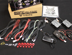 - EDC Active Pro (Controller Kit Only) - EDK04-Q0349