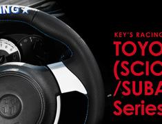 KEY'S Racing - Toyota 86 / Subaru BRZ Series Parts