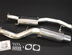 Skyline GT-R - BNR32 - Pieces: 2 - Pipe Size: 95mm - Tail Size: 120mm - 31019-AN011