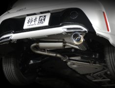 Corolla Sport - NRE210H - Pieces: 2 - Pipe Size: 50mm - Tail Size: 80mm - Weight: 8.0 kg - T443161