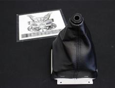 24021 - 8015A114XA Cover Gear Shift Lever in Black