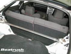 Celica GT-Four - ST205 - Type: Rear - Material: Aluminium - S81212-RTA