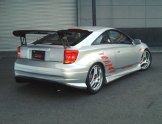 Celica - ZZT231 - Version 1 Rear Bumper (there is no Version 2) - ZZT231-RB-2