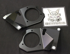 Nagisa Auto - Shakitto Plate (Shock Tower Plate)
