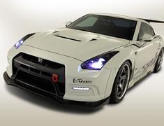 GT-R - R35 - Front Bumper - Construction: Carbon + FRP - Colour: Unpainted - VANI-063
