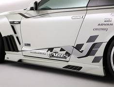 GT-R - R35 - Side Skirts - Construction: Carbon - Colour: Unpainted - VANI-076