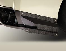 GT-R - R35 - Rear Under Skirt Option - Side Air Shroud - Construction: Carbon - Colour: Unpainted - VANI-082