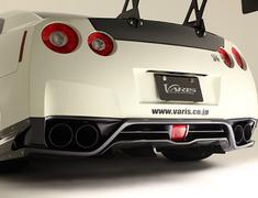 GT-R - R35 - Rear Under Skirt Option - Vertical Fin (4 Piece) - Construction: Carbon - Colour: Unpainted - VANI-083