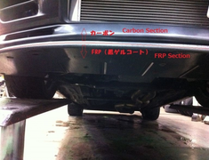 GT-R32 Front Under Diffuser (C/GFRP)