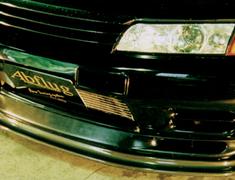 Skyline - R32 GTR - BNR32 - GT-R32 Front Under Diffuser (C/GFRP) - Nissan - Skyline - R32 GTR - BNR32