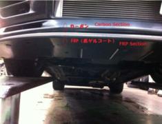 Skyline GT-R - BNR32 - Material: Carbon & FRP black gel coat finish - BNR32