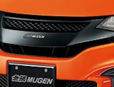 Fit - GK4 - Front Sports Grille - Colour: Black - 75100-XMK-K0S0