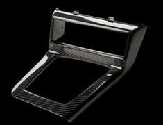 Garage Yoshida - 2DIN Kit FOR BCNR33