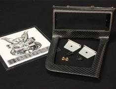 Carbon Nissan Skyline BCNR33 RB26DETT Carbon 2DIN Kit