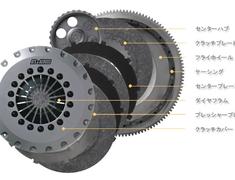 ATS - Carbon Triple Plate Clutch Kit