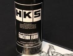 HKS - Super Charger Oil