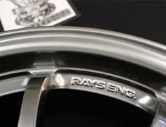 Formula Silver