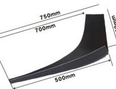 Universal - SC-1 - Universal Carbon Canard