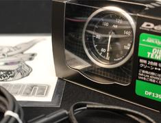 - Type: Oil Temperature - Diameter: 52mm - Range: 50 ~ 150C - DF13901