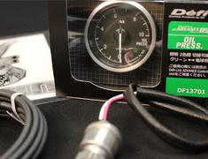 DF13701 Oil Pressure Advance RS SI unit (kPa.)