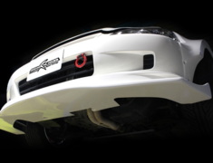 Civic - EK4 - Front Under Spoiler - Construction: FRP - 01010-EK9-MR02