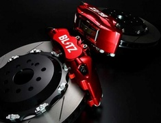 Blitz - SUBARU WRX S4 BIG BRAKE CALIPER KIT