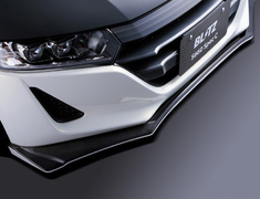 S660 - JW5 - Front Lip Spoiler - Construction: FRP - Colour: Unpainted - 60223