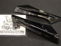 86 - ZN6 - Rear Side Spoiler - Painted Black (D4S) - PPE made - MS315-18002-C0