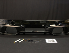 86 - ZN6 - Rear Bumper Spoiler - Painted White (K1X) - PPE made - Must fit a High Response Muffler together - M