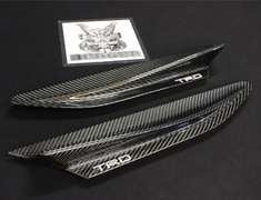 86 - ZN6 - Front Fender Aero Fins - Carbon - MS345-18001