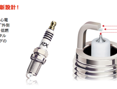 NGK - Premium RX Spark Plugs
