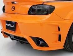 RX-8 - SE3P - Construction: FRP - Colour: Unpainted - Rear Bumper