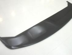 RX-8 - SE3P - Front Under Panel (Carbon)