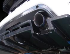 86 - ZN6 - Rear Diffuser for Varis Bumper - Construction: Half Carbon - VATO-105