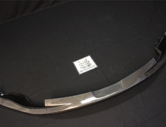 Fairlady Z - 350Z - Z33 - GT Lip - Front Under Spoiler - Construction: Hybrid Carbon - Colour: - - 02092-7-GTLIP