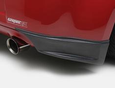 Fairlady Z - 370Z - Z34 - Rear Under Fin - Construction: Matt Carbon - SLR-RUFMCA-Z34