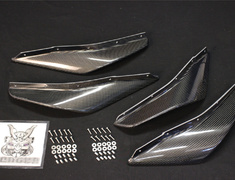 GTR - R35 - Upper Canards - Nissan - GTR - R35 - for Top Secret Front Bumper and Front Fenders