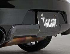 Axela Sport - BL5FW - Rear Diffuser - Construction: Carbon - Colour: Carbon - 20-6026
