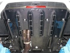 GT-R - R35 - Construction: Carbon - Rear Diffuser