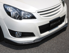 Legacy B4 - BM9 - Front Lip Spoiler (For S Package) - Material: Carbon - FLSC