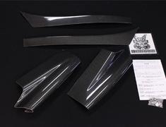 Material: Carbon - D0-022030-156