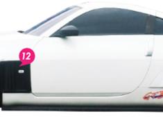 Fairlady Z - 350Z - Z33 - Item #11 - Construction: FRP - Colour: Unpainted - Front Bumper Duct