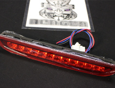 Odyssey - RB3 - LED Lower Mount Lamp - Honda - Odyssey - RB3 - Rear Bumper Type-2 (not included) - LED Lower Mount L