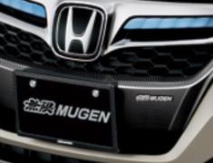 Accord Hybrid - CR6 - Carbon Grille Garnish - Construction: Carbon - 75130-XMJ-K0S0